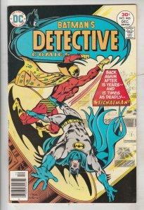 Detective Comics #466 (Dec-76) NM Super-High-Grade Batman