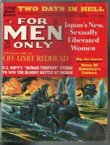 For Men Only 12/1964-Atlas-Mort Kunstler frogman cover-Earl Norem-VG