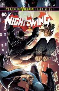 NIGHTWING (2016 DC) #63 PRESALE-08/21