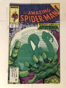 Amazing Spider-Man #311 (1989) - Todd McFarlane - High Grade