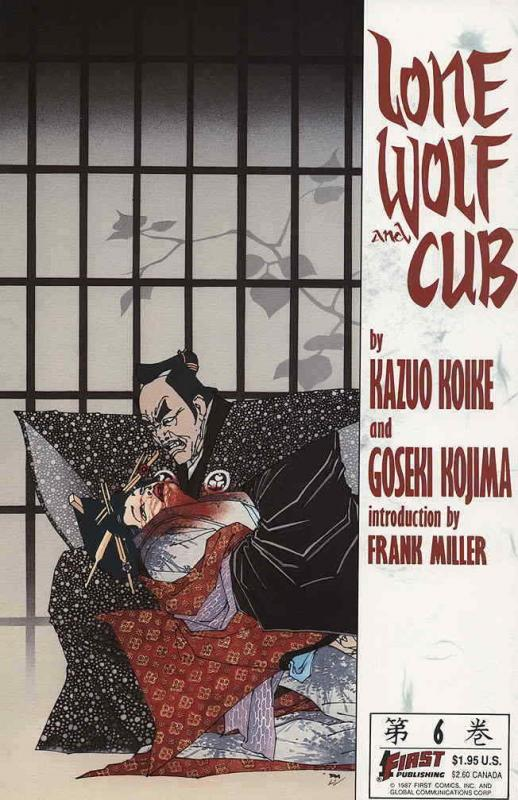 Lone Wolf and Cub #6 VF/NM; First | save on shipping - details inside