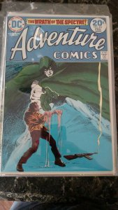Adventure Comics #431 (Feb 1974, DC) VF Spectre Run Begins