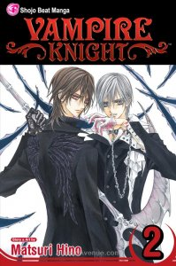 Vampire Knight #2 (7th) VF; Viz   save on shipping - details inside