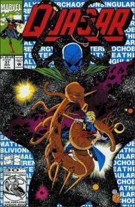 Marvel QUASAR #37 VF