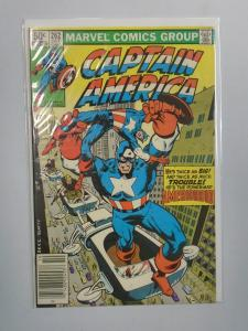 Captain America (1st Series) #262, Newsstand Edition 8.0/VF (1981)