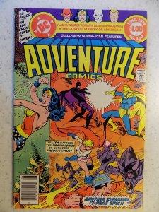 Adventure Comics #463 (1979)