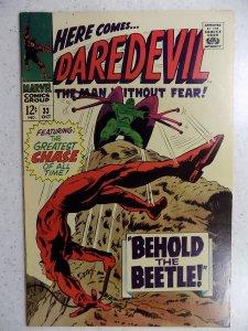 DAREDEVIL # 33 MARVEL SILVER FEAR ACTION ADVENTURE HI GRADE VF