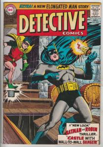 Detective Comics #329 (Jul-64) VF+ High-Grade Batman