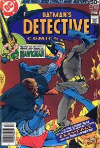 Detective Comics (1937 series) #479, Fine+ (Stock photo)