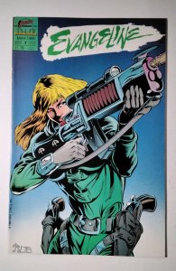 Evangeline #7 (1988) First Comic Book J756