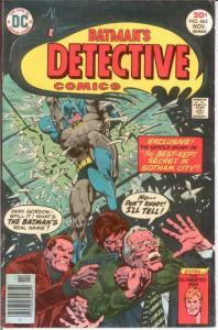 DETECTIVE 465 F-VF Nov. 1976 COMICS BOOK