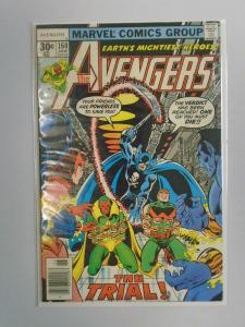 Avengers (1st Series) #160, 6.0 (1977) The Trial!