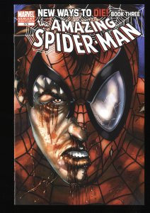 Amazing Spider-Man #570 NM+ 9.6 Luke Ross Variant 2nd Anti-Venom!