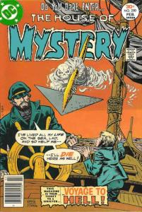 House of Mystery #250 VF/NM; DC | save on shipping - details inside