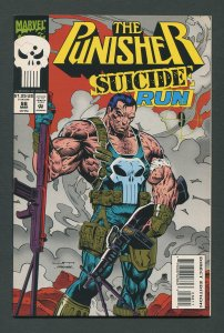 Punisher #88 / 9.4 NM - 9.6 NM+  Newsstand  March 1994