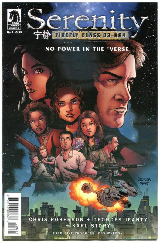 SERENITY No Power in the  #1 2 3 4 5 6, NM, 2016, BrownCoats, Firefly 1-6 GJ set