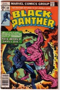Black Panther   vol. 1   #10 PR (coupon out)