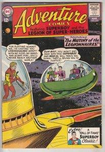 Adventure Comics #318 (Mar-64) VF+ High-Grade Legion of Super-Heroes