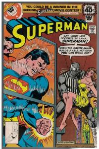 SUPERMAN 331 (WHITMAN)  VG-F Jan. 1979