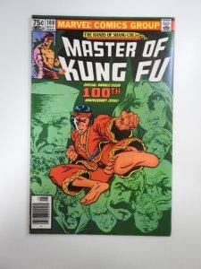 Master of Kung Fu #100 (1981)