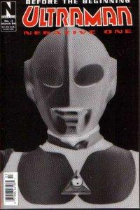Ultraman (1994 series) #-1, NM (Stock photo)