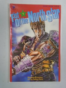 Fist of the North Star part 1 #1 6.0 FN (1984 Viz)