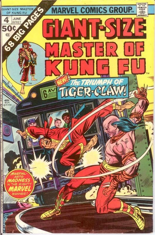 MASTER OF KUNG FU (1974-1983) GS  4 VG-F  June 1975 COMICS BOOK