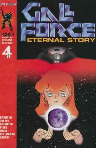 Gall Force: Eternal Story #4 FN; CPM | save on shipping - details inside