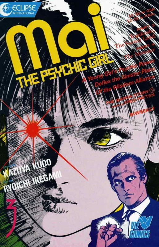 Mai, the Psychic Girl #3 VF/NM; Eclipse | save on shipping - details inside