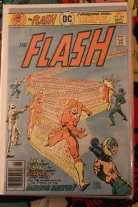 Flash 244 VF+