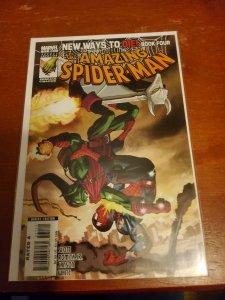 Spiderman #571