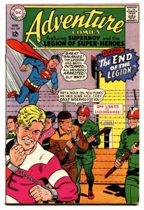 ADVENTURE COMICS #359 comic book 1967-PRISON COVER-SUPERBOY-LEGION