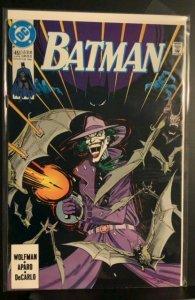 Batman #451 (1990)