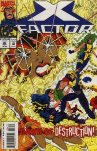 X-FACTOR (1986 MARVEL) #96