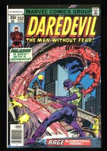 Daredevil #152 VF 8.0