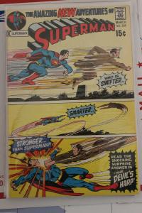 Superman #235 (DC, 1971) VF/NM