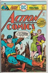 Action Comics #451 (Sep-75) VF High-Grade Superman