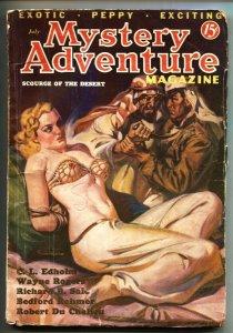 Mystery Adventure-7/1936-Norman Saunders-bondage cover-Wo-Fan-pulp