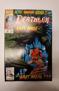 Deathlok #15 (1992) NM Marvel Comic Book J676