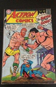 Action Comics #353 (1967) VG