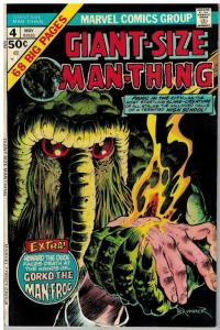 MAN THING (1974) GS  4 F-VF May 1975 Gerber/ Brunner COMICS BOOK