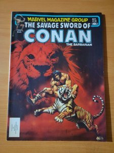 Savage Sword of Conan The Barbarian #69 ~ NEAR MINT NM ~ 1981 Marvel Comics