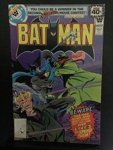 Batman #307 (1979) high-grade Whitman variant! dark messenger of mercy VF/NM Wow