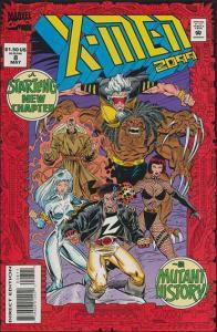 Marvel X-MEN 2099 #8 VF
