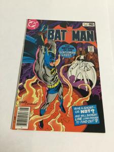 Batman 319 Nm Near Mint DC Comics