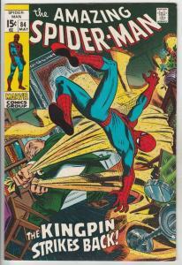Amazing Spider-Man #84 (May-70) VF+ High-Grade Spider-Man