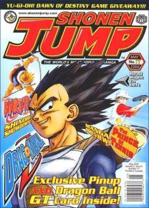 Shonen Jump #17 FN; Viz | save on shipping - details inside