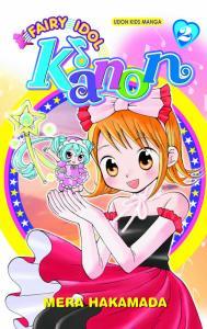Fairy Idol Kanon Graphic Novel Vol 2 (Udon, 2009) New!