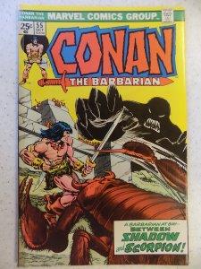 Conan the Barbarian #55 (1975)