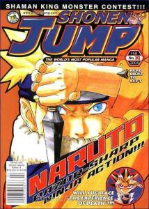 Shonen Jump #14 FN; Viz | save on shipping - details inside